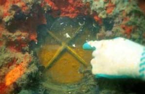 USS Arizona porthole